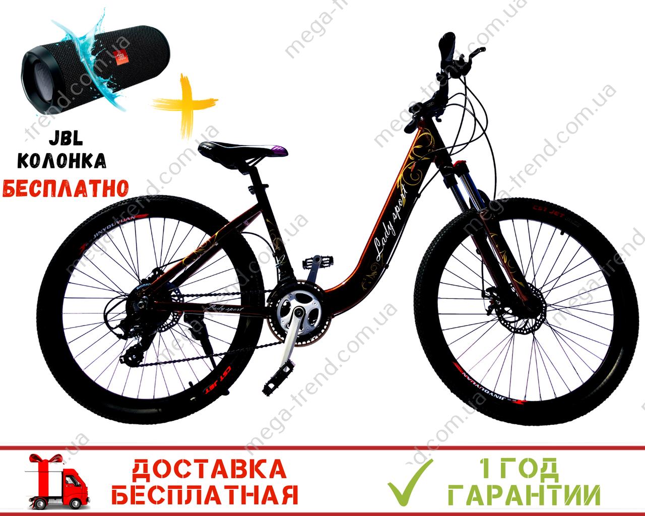 "Велосипед Unicorn - Lady Sport 14G 16"" 26"" Al 2019 Коричневый"