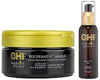 Набор Омолаживающая маска + Восстанавливающее масло CHI Argan Oil   237мл + 39мл