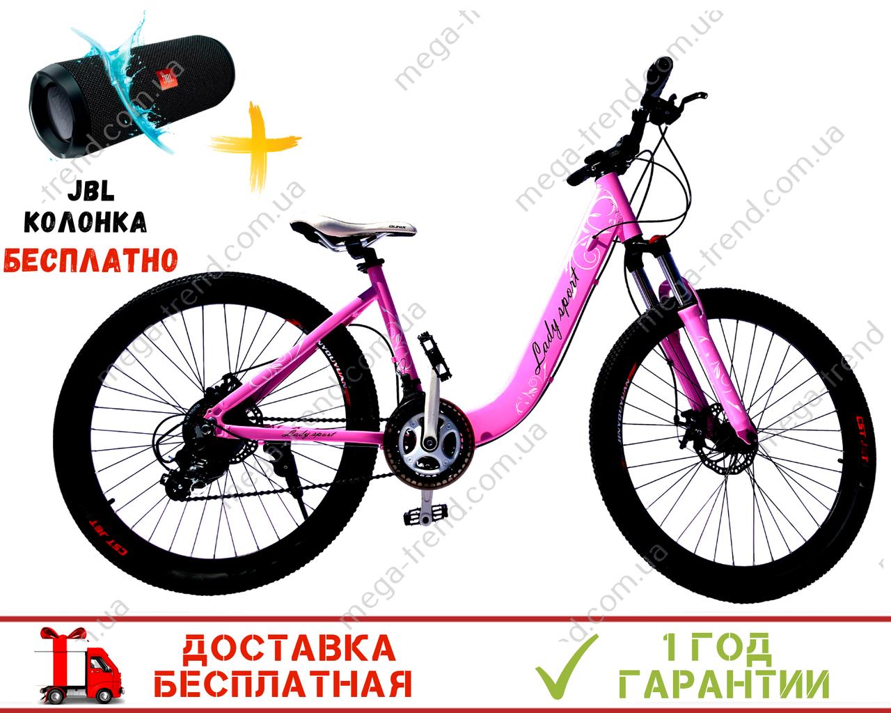 """Велосипед Unicorn - Lady Sport 14G 16"""" 26"""" Al 2019 Розовый"""