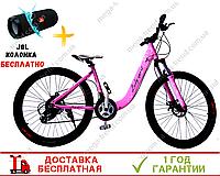 """Велосипед Unicorn - Lady Sport 14G 16"""" 26"""" Al 2019 Розовый, фото 1"""