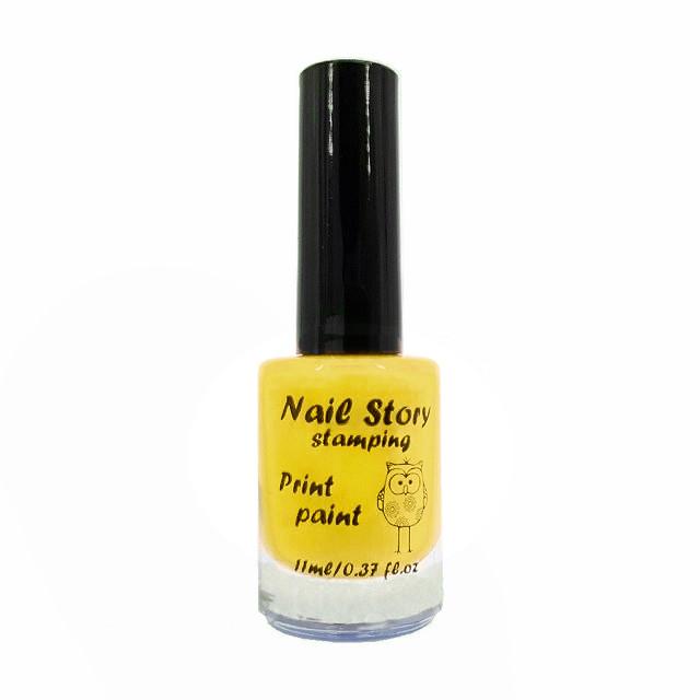 Лак для стемпинга Nail Story №23 (жёлтый)