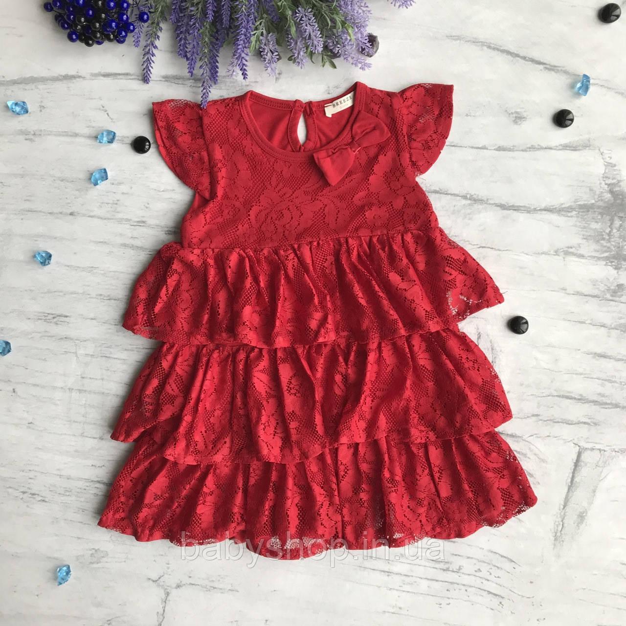 Летнее платье Breeze 132. Размеры 92 см, 98 см, 104 см, 110 см, 116 см