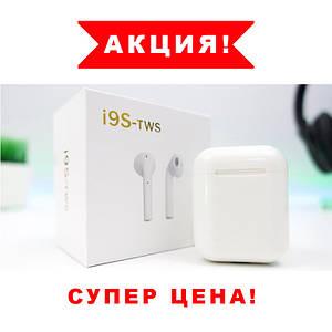 Беспроводные Bluetooth наушники iFans I9S (аналог AirPods)