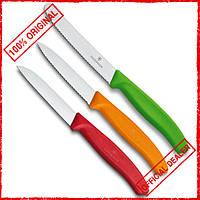 Набор цветных ножей Victorinox Swiss Classic 3 шт. 6.7116.32