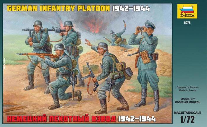 Немецкий пехотный взвод 1942-44 гг.  Набор пластиковых фигурок. 1/72 ZVEZDA 8078