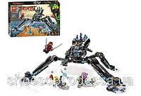 Конструктор Ninja Ниндзя Водяной Робот: 518 детали, 4 фигурки, фото 1