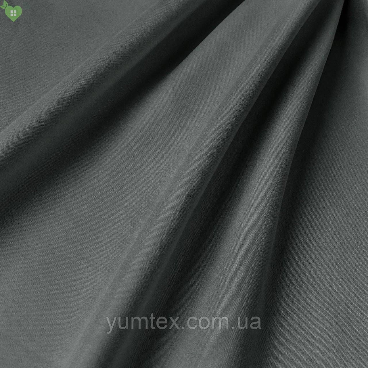 Подкладочная ткань с матовой фактурой цвета мокрого асфальта Испания