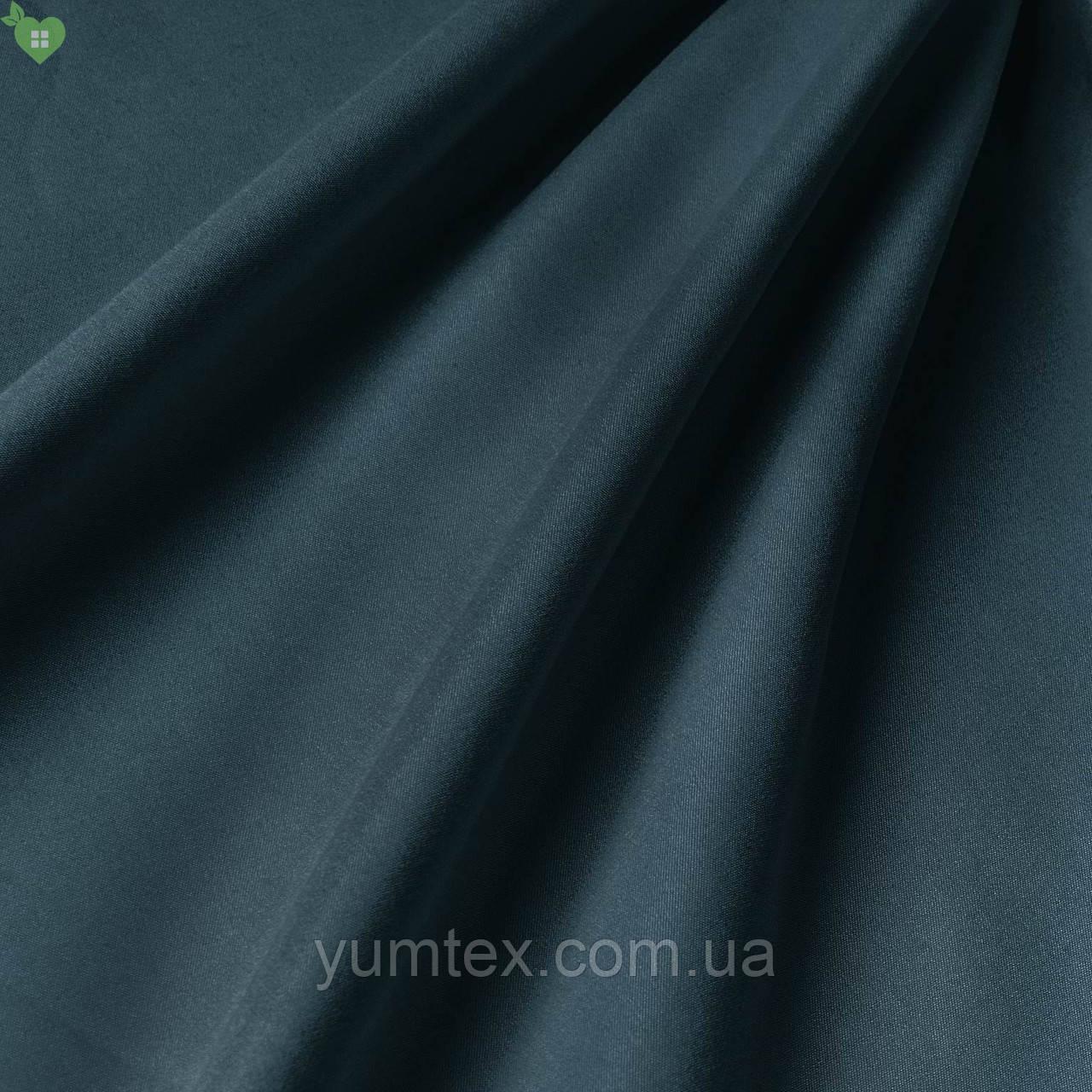 Подкладочная ткань с персиковой фактурой темного пурпурно-синего цвета Испания