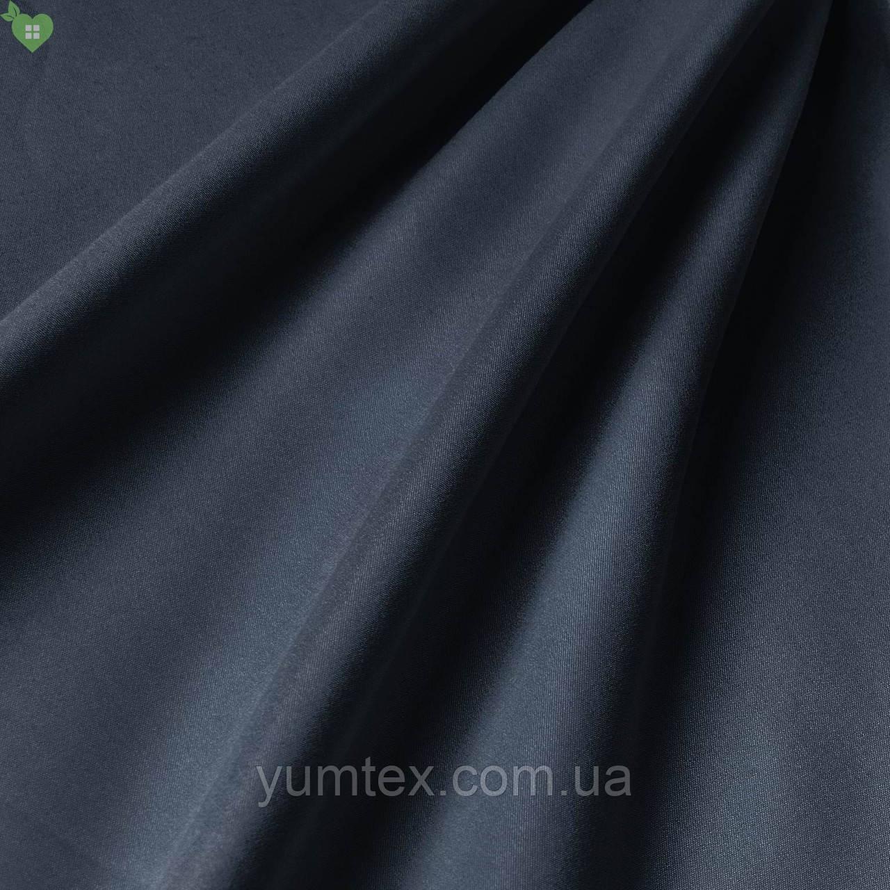 Подкладочная ткань с матовой фактурой темно-синего цвета без рисунка Испания