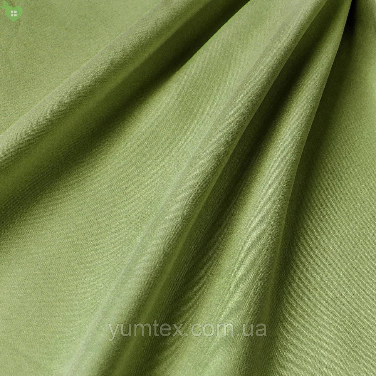 Подкладочная ткань персиковая фактура травяного цвета Испания