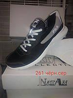 Кожаные кроссовки Fila (реплика) со вставками сетки (261 чёрно-серая)