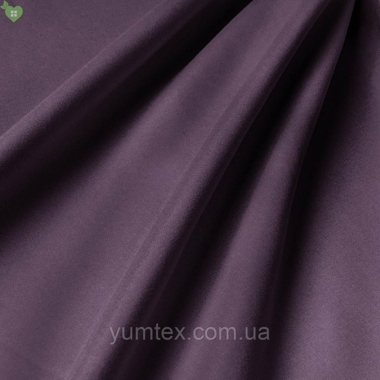 Подкладочная ткань матовая фактура блестящего темно-пурпурного цвета Испания
