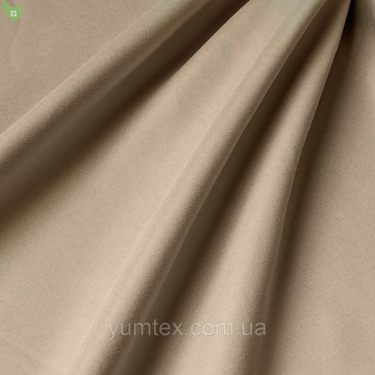 Подкладочная ткань с матовой фактурой кремовая Испания