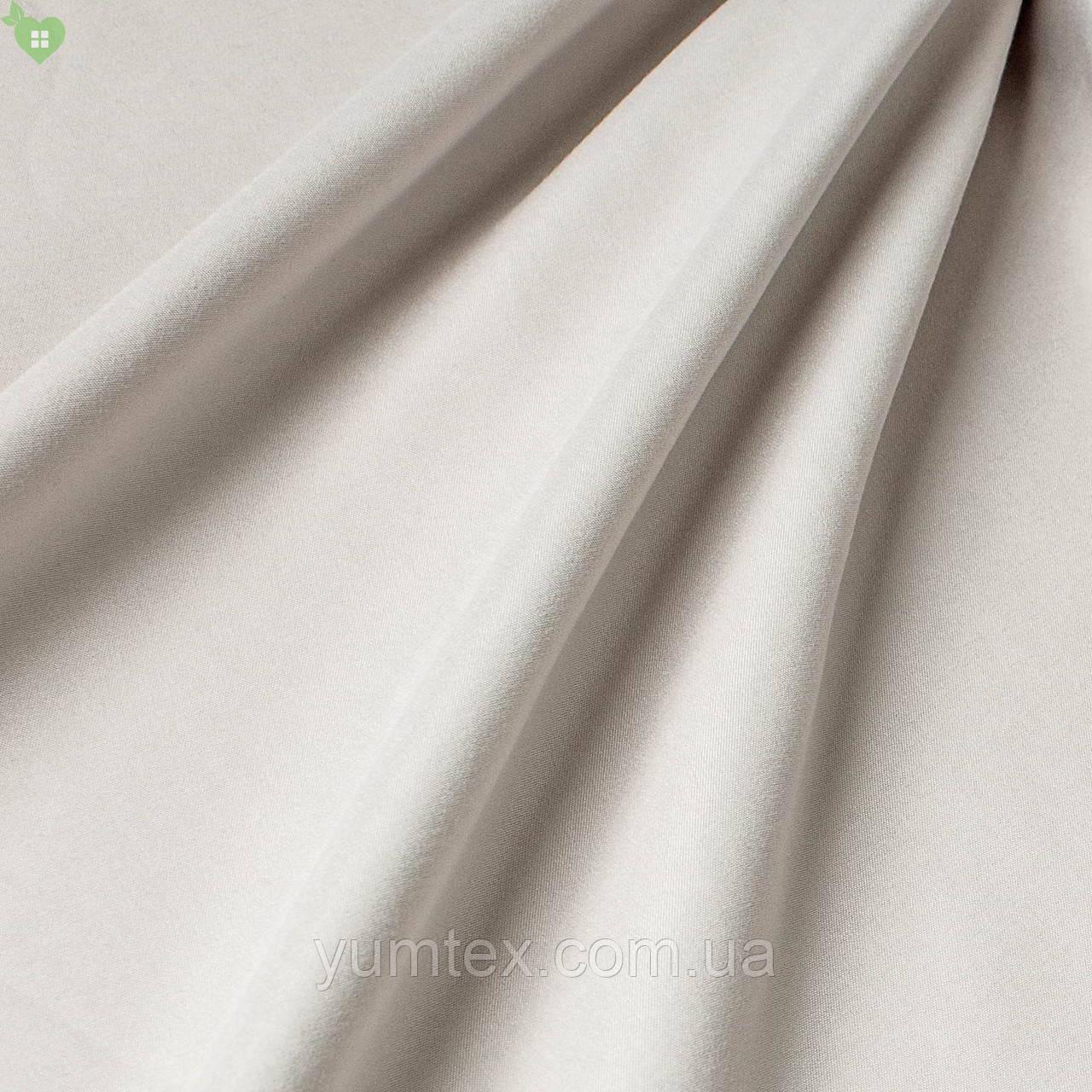 Подкладочная ткань с матовой фактурой бежевая без рисунка Испания