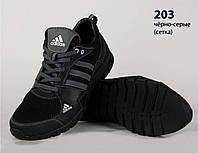 Кожаные кроссовки Adidas (реплика) со вставками сетки (203 чёрно-серая)
