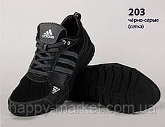 Шкіряні кросівки Adidas (репліка) зі вставками сітки (203 чорно-сіра)