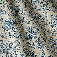 Декоративная ткань в синий вензель на бежевом фоне Испания