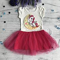 Летнее платье Breeze 136. Размеры 104 см, 110 см, 116 см, 128 см. 3D рисунок, фото 1