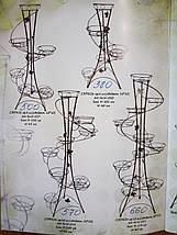 """Подставка кованая для цветов """"Спираль крученая"""" на 12 вазонов, фото 3"""