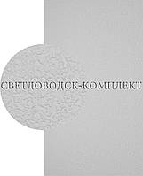 Асфальт (Украина), р. 500*500*2 мм, цв.белый - резина подметочная/профилактика листовая