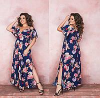 d5eae730ade Длинные летние платья в Украине. Сравнить цены
