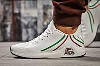 Кроссовки мужские  Fila Wade Running, белые (14544) размеры в наличии ► [  42 44  ]