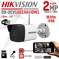 IP камера 2Mp Hikvision DS-2CV1021G0-IDW1