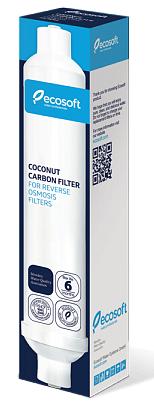 Угольный постфильтр Ecosoft для фильтров обратного осмоса, фото 2