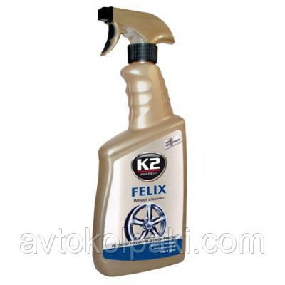 Очиститель для дисков FELIX ATOM  K2