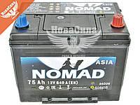 АКБ Азия 75-А/М (Nomad) (R+) 640A (258х173х220мм.)   070 20 38 01 0031 09 11 0 L_NM