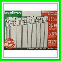 Биметаллический радиатор Italclima Ferrum (500/96)