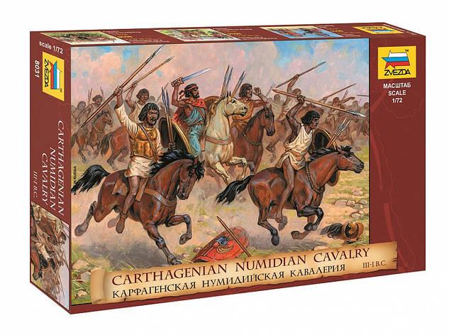 Карфагенская – нумидийская кавалерия. Набор конных фигурок.  1/72 ZVEZDA 8031  , фото 2