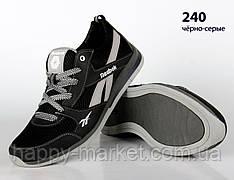 Шкіряні кросівки Rebook (репліка) зі вставками сітки (240 чорно-сіра)