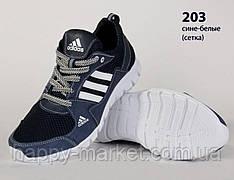 Шкіряні кросівки Adidas (репліка) зі вставками сітки (203 синьо-біла)