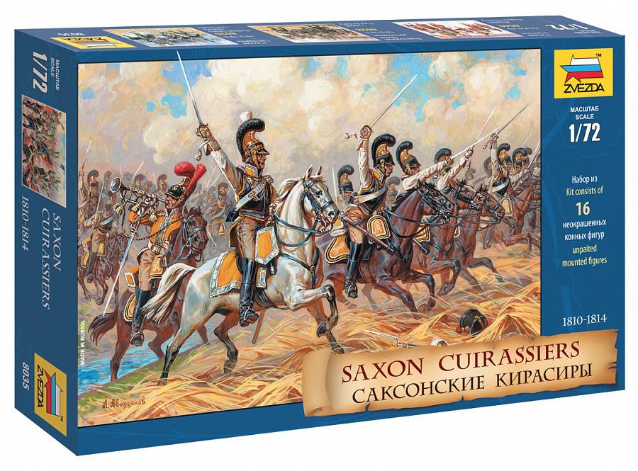 Набор конных фигурок. Саксонские кирасиры 1810-1814 г. 1/72 ZVEZDA 8035