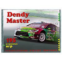 Игровая приставка Dendy Master (195 встроенных игр 8 бит)