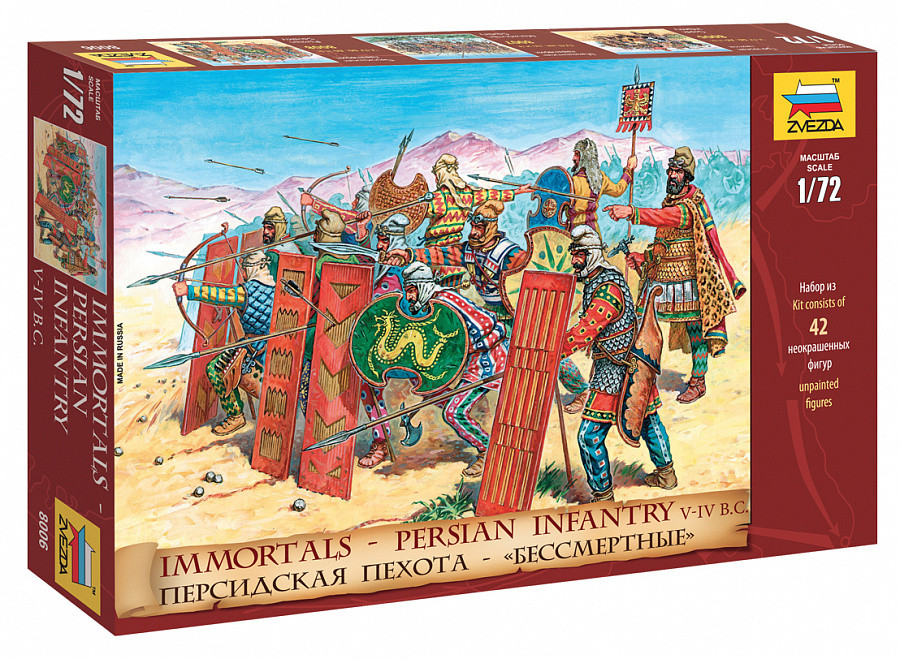 Пластиковые фигурки солдатиков. Персидская пехота V - IV вв. до н.э. 1/72 ZVEZDA 8006