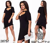 21b5a015f32 Асимметричное коктейльное платье с глубоким декольте с 46 по 60 размер