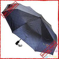 Зонт AVK 121-2
