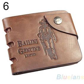Кошельки,портмоне,бумажники