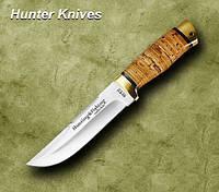 Нож охотничий 2254 BL. Рукоять - береста, алюминий,,охотничьи ножи,товары для рыбалки и охоты,оригинал
