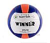 Мяч волейбольный WINNER VS-5 Colored