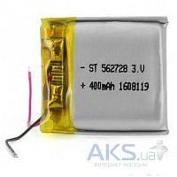 Аккумулятор для умных часов Smart Baby Watch Q100 (Q90)