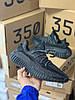 """Мужские кроссовки Adidas Yeezy 350 """"Black Reflective"""" (в стиле Адидас ), фото 2"""