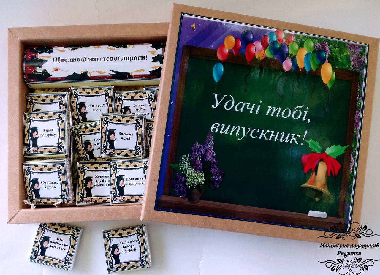 """Шоколадний набір """"Удачі тобі випускник"""" 120 грам / шоколадный набор для выпускников"""
