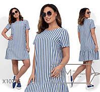 Льняное платье  украшено складками на подоле. Размер:48.50.52.54 (РОЗНИЦА +30грн)