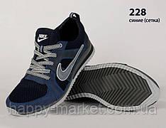 Кожаные кроссовки Nike (реплика) со вставками сетки (228 сине-серая)