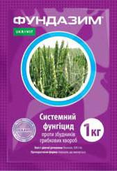 Фунгицид Фундазим 1 кг. Аптека садiвника (Аптека садовника)
