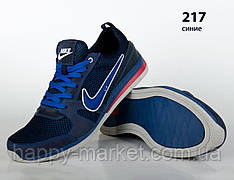 Шкіряні кросівки Nike (репліка) зі вставками сітки (217 синьо-синя)