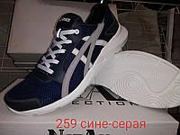 Кожаные кроссовки Fila (реплика) со вставками сетки (259 сине-серая)